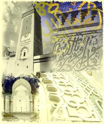 Generalit de l architecture l art de l architecture for Architecture islamique moderne